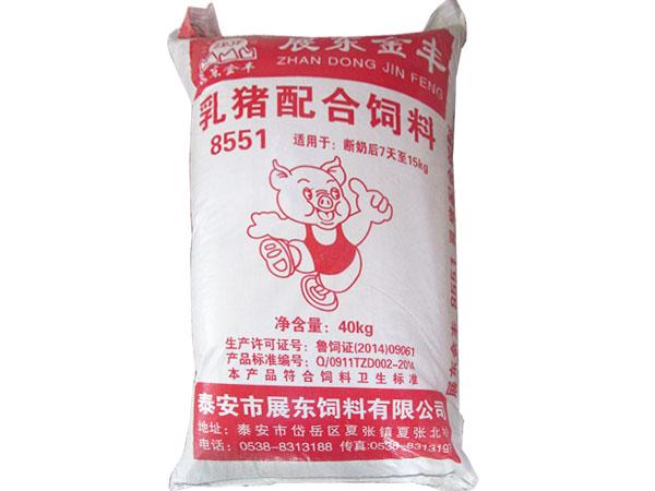 乳猪配合饲料